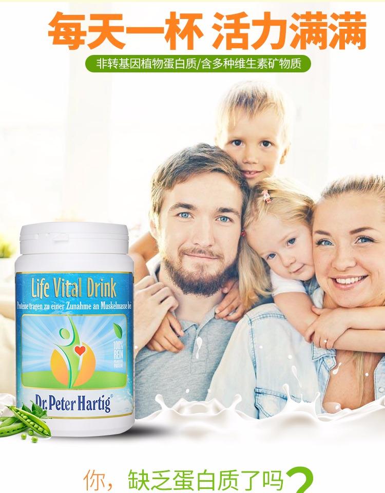 德普爱斯 多种植物蛋白粉代餐粉成人健身增肌粉400g大豆蛋白粉 产品系列 第4张