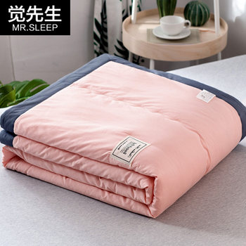 Washed cotton air conditioner is summer cool, double summer thin quilt, child single spring, autumn, summer, summer, machine washable