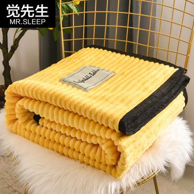 【觉先生】秋冬加绒午睡毛毯被子