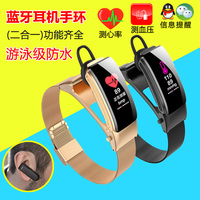 Умный браслет многофункциональный вызываемый синий Зубная гарнитура 2-в-1 для контроля сердечного ритма и артериального давления мужские и женские Часы с шагомером b5 для дня славы Apple Huawei Xiaomi GM 4e поколение 3pro