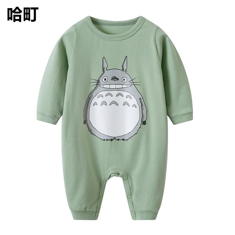 婴儿卡通宝宝0-9个月龙猫连体爬服衣服春季可爱网红哈衣ins萌娃服