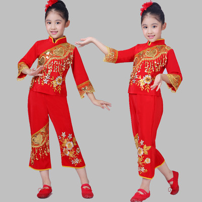 Children's Yangko costume performance is happy, China has a good start, girls' national costumes, costumes and costumes.