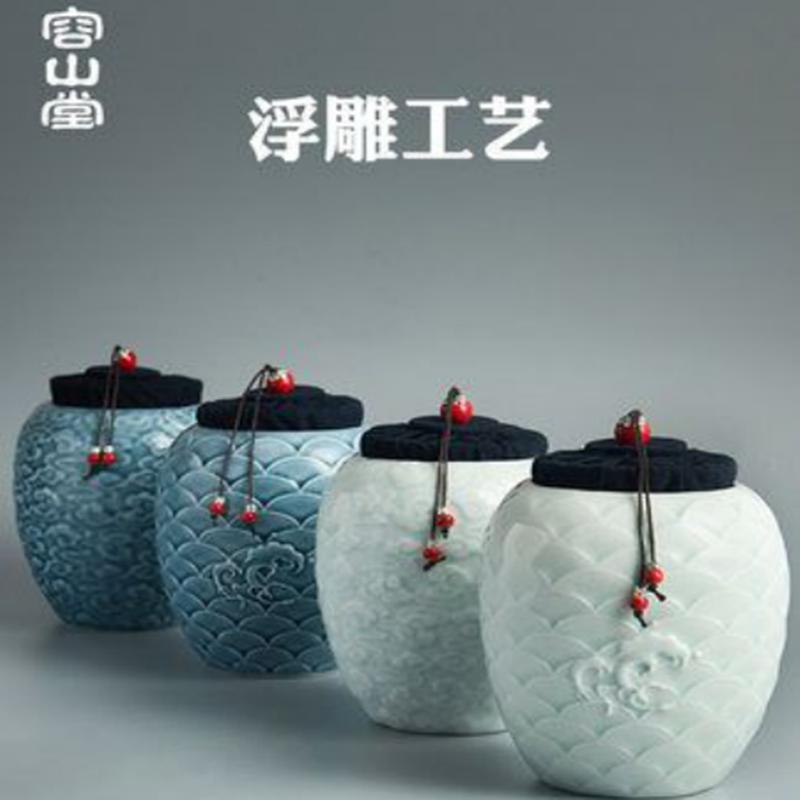 容山堂浮雕陶瓷茶叶罐布盖木塞密封罐储物桶普洱茶盒黑白红茶具_天猫超市优惠券