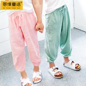 儿童竹节棉灯笼防蚊裤