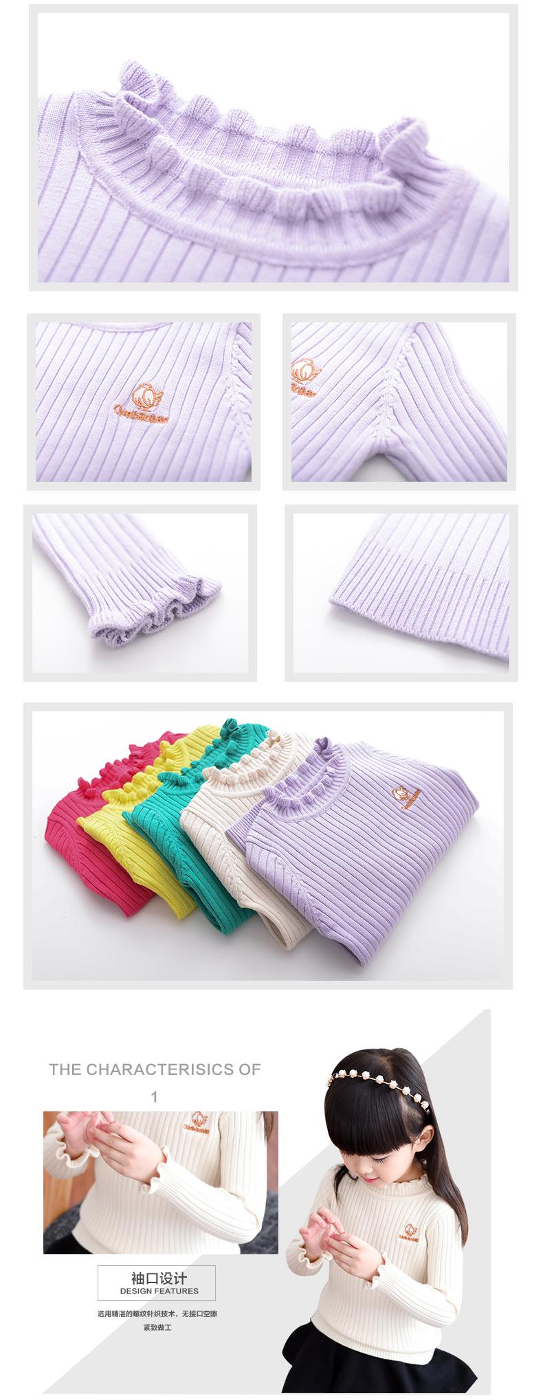 เสื้อไหมพรมเด็ก