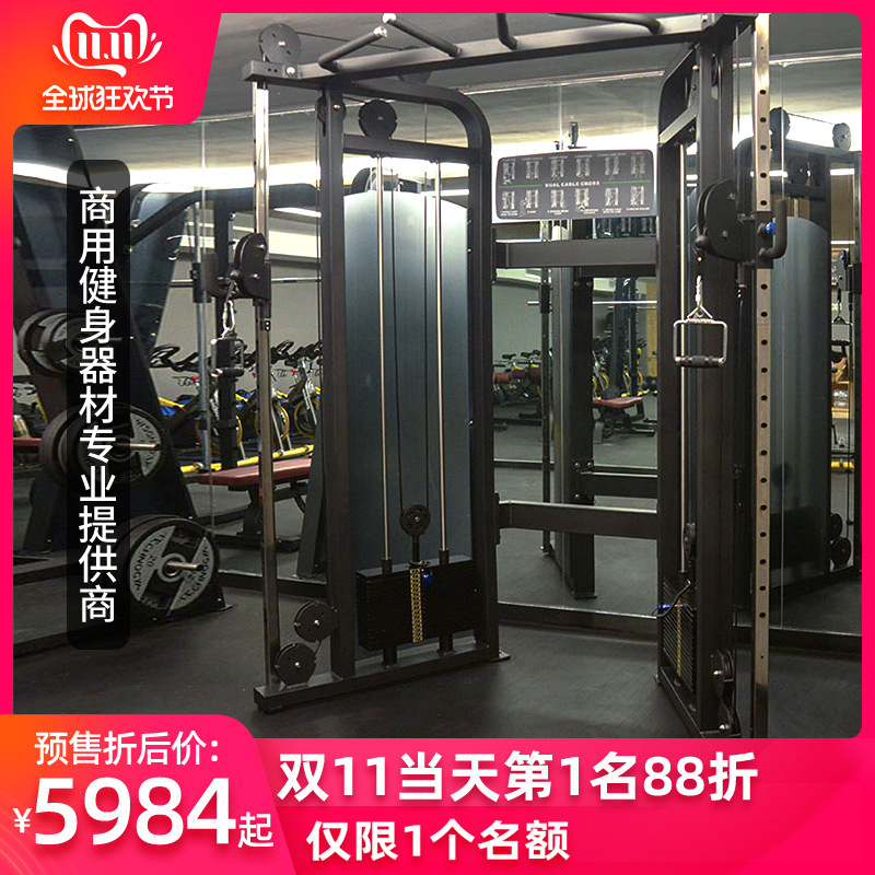 Longmen rack small bird integrated trainer commercial strength trainer family multi-functional combination gym equipment