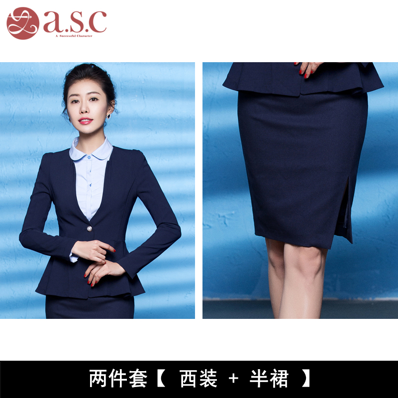 db2c6d9f5058 USD 75.39  AI Shangchen professional dress suit female spring and ...