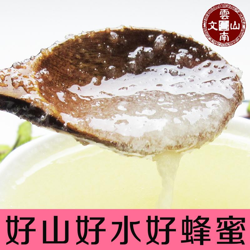 百花蜜纯蜂蜜纯天然农家自产自销500g野生土蜂蜜原蜜pk进口洋槐蜜