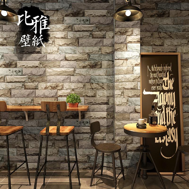 3d Antique Brick Wall paper For Restaurant Clothes Shop Barbershop and Bar Decor