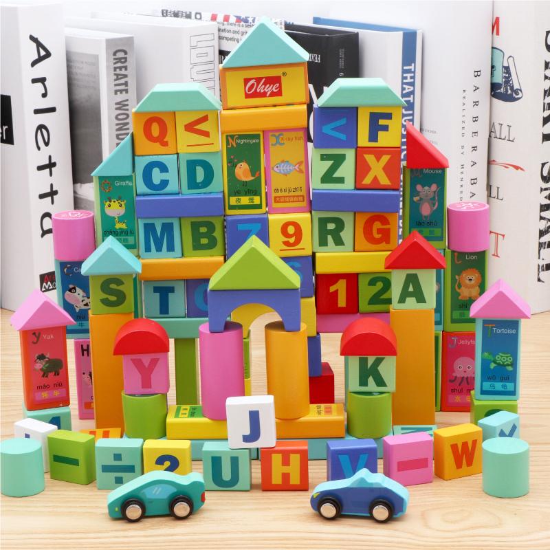 动物桶装积木儿童100粒木制数字字母宝宝益智玩具1-2-3-6周岁实木