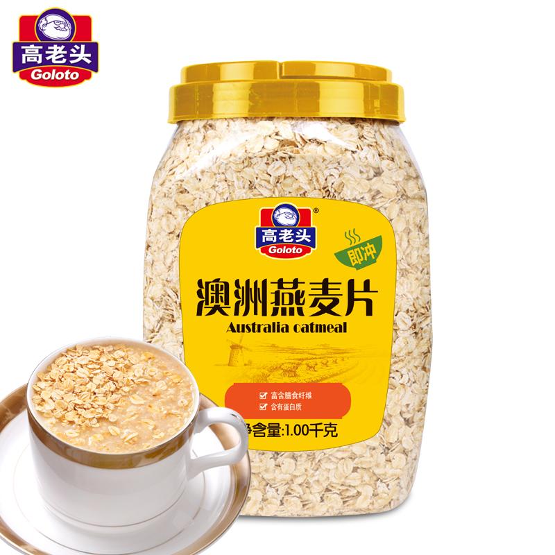 高老头 纯燕麦片营养冲泡原味早餐食品即食冲饮谷物代餐粉1kg罐装