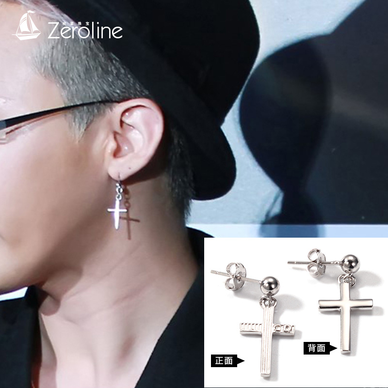 S925 Sterling Silver Men S Ear Nail Anese And Korean Edition Fashion Cross Earrings Personality Boomers