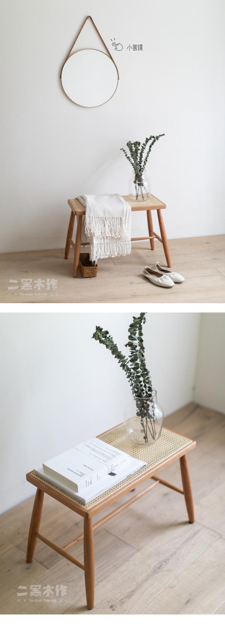 二黑木作 余闲 藤编凳 北欧日式原创实木换鞋凳门口穿鞋长凳边几