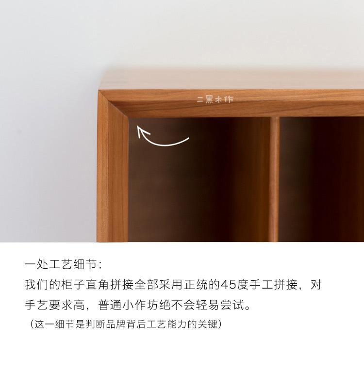 二黑木作 图图杂志柜 北欧日式实木小书柜书架书报收纳柜置物边柜