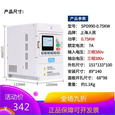 2020 new inverter 1.5 2.2 3 3.7 4 5.5 7.5 11 15 18.5kw three-phase 380v electric