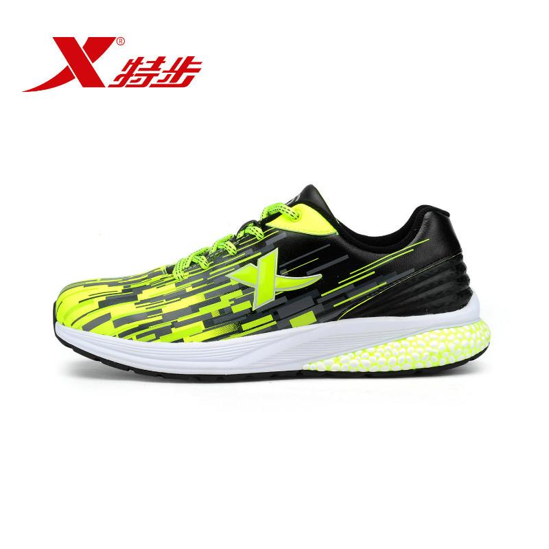 特步男鞋运动鞋男跑步鞋便透气耐磨防滑