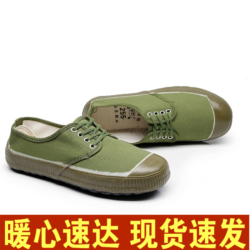 Low-help liberation shoes men's and women's military training shoes yellow ball shoes shallow flat shoes large size 46 48 yards site net red shoes