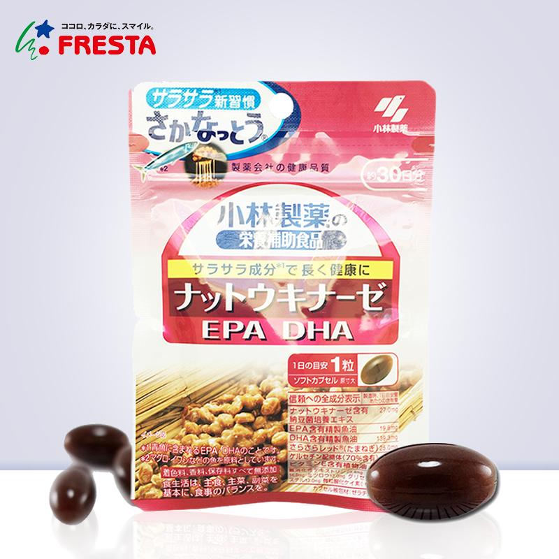 Иморт из японии небольшой лес система медицина natto стимулировать Ферментный DHA EPA рыба масло сущность растворить кровь болт падения три высокий 3 мешок
