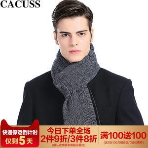 CACUSS 纯羊绒围巾男冬季长款韩版商务条纹男士围巾加厚保暖围脖
