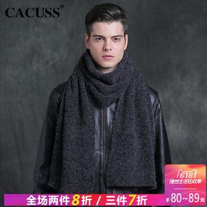 cacuss情侣围巾男女冬季针织潮围脖韩版休闲围巾保暖加厚学生围巾