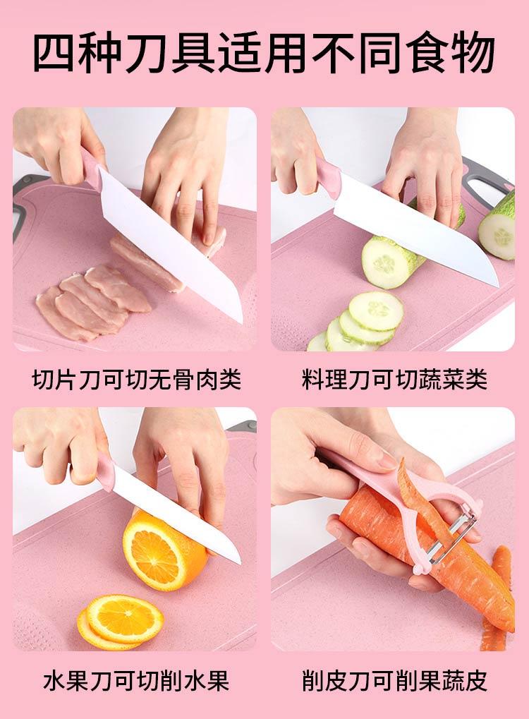 拜格小麦秸秆菜板砧板切菜板家用菜刀套装水果塑料小宿舍案板粘板