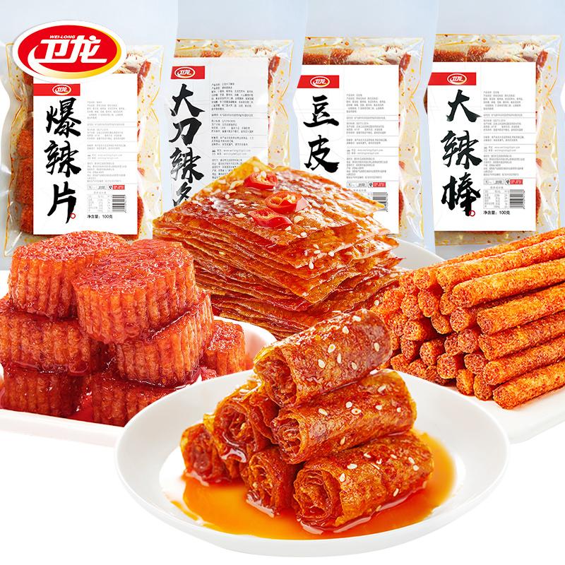 【2件10.35元】卫龙辣条零食大礼包