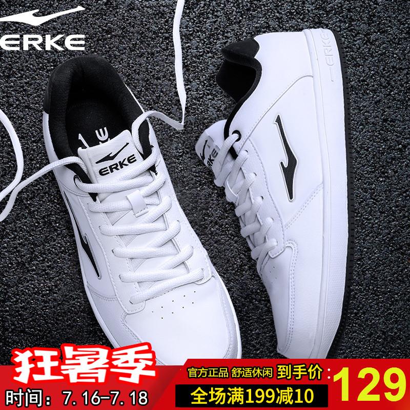 Hongxing Erke giày nam giày mùa hè da giày thường màu đỏ sao Erke thấp để giúp học sinh giày thể thao nam 361