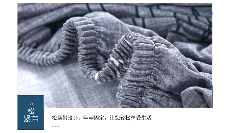 弹力沙发套罩布艺全包通用套子床笠式全盖沙发床套简易摺迭无扶手详细照片