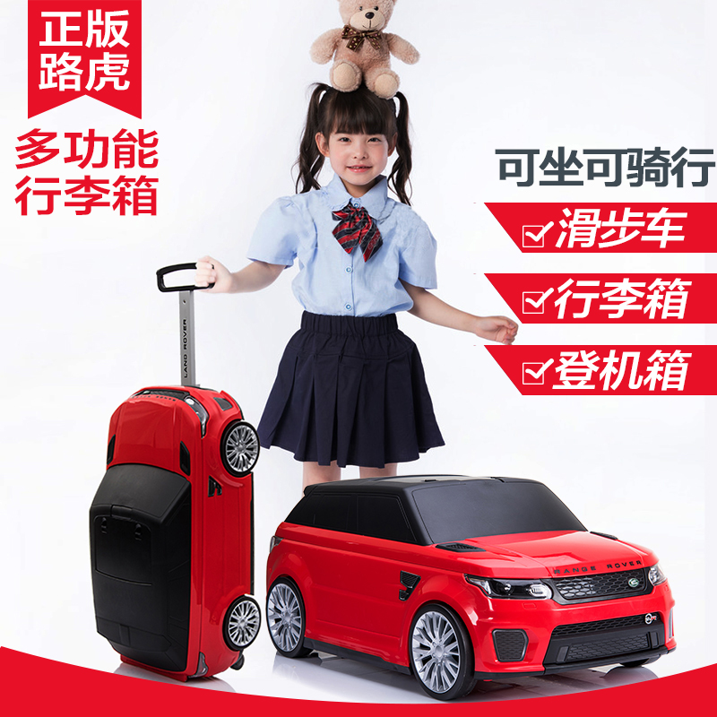 Land rover детские Тележка может сидеть на чемодане и катать ребенка на шасси детские Кожаный чемодан чемодана чемодана пакет