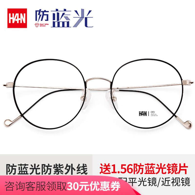 防蓝光防辐射眼镜近视眼睛男潮辐射电脑眼镜平光镜手机抗蓝光护眼