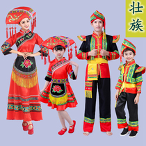 New March three Guangxi Zhuang adult male and female embroidery parent-child dress Miao