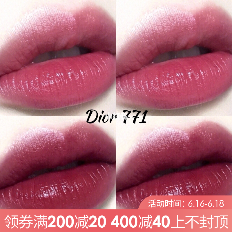 USD 60.63] Dior Lip Tattoo Dior Liquid Lipstick Lipstick Lip Glaze ...