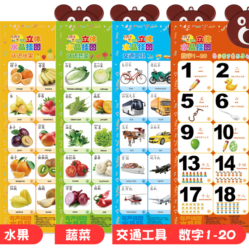 4 Sheets - Fruit - Vegetables - Transportation - Number 1-20