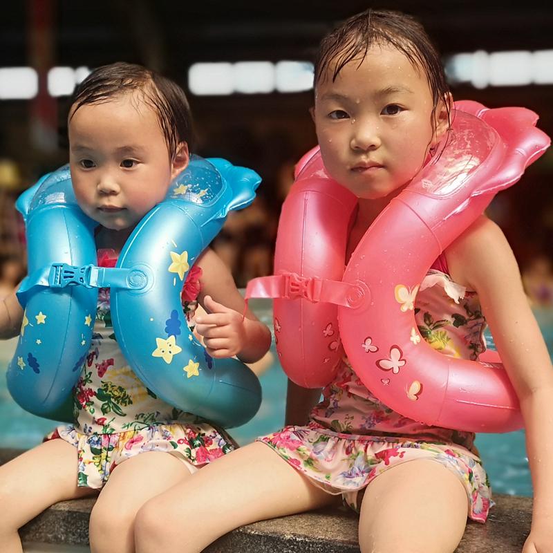 幼儿童防侧翻腋下游泳圈