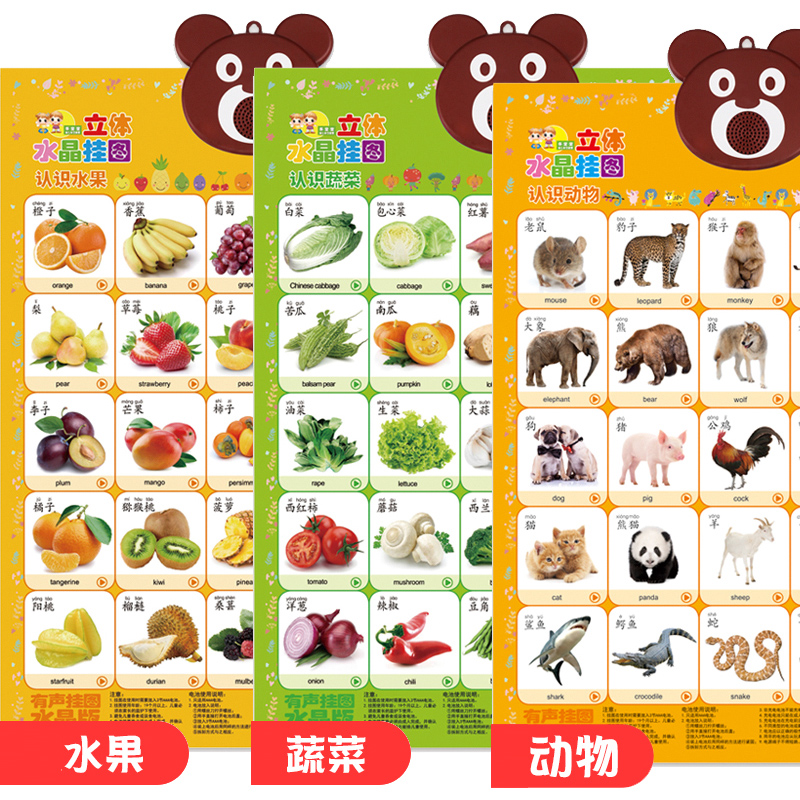 3 Sheets - Fruit - Vegetables - Animal World