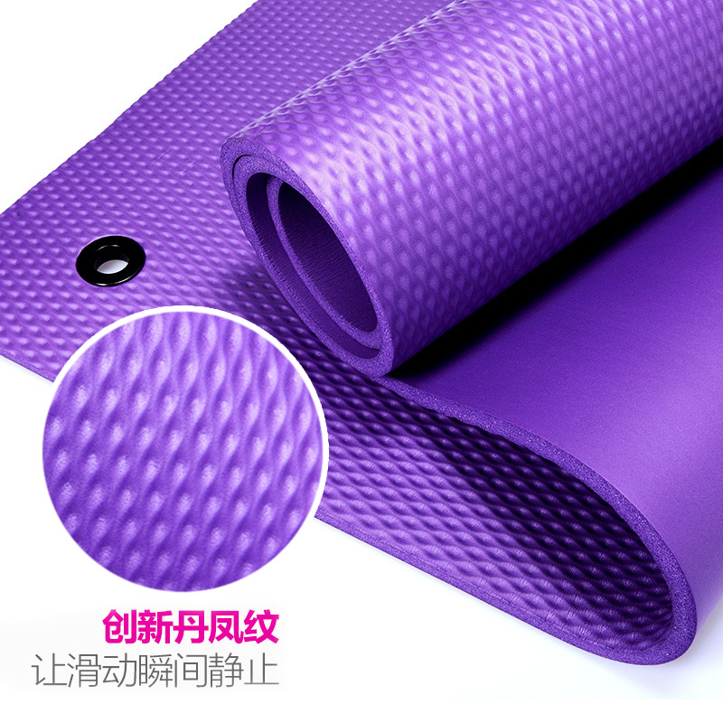 Lengthened thickened yoga mat flat support mat men and women fitness Mat Mat  more sports dance 4e7c90a973