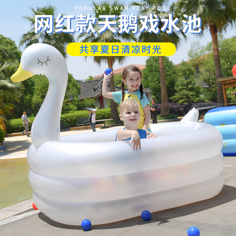 Nuoao baby children inflatable swimming pool family super large ocean ball pool large adult pad pool thickening home