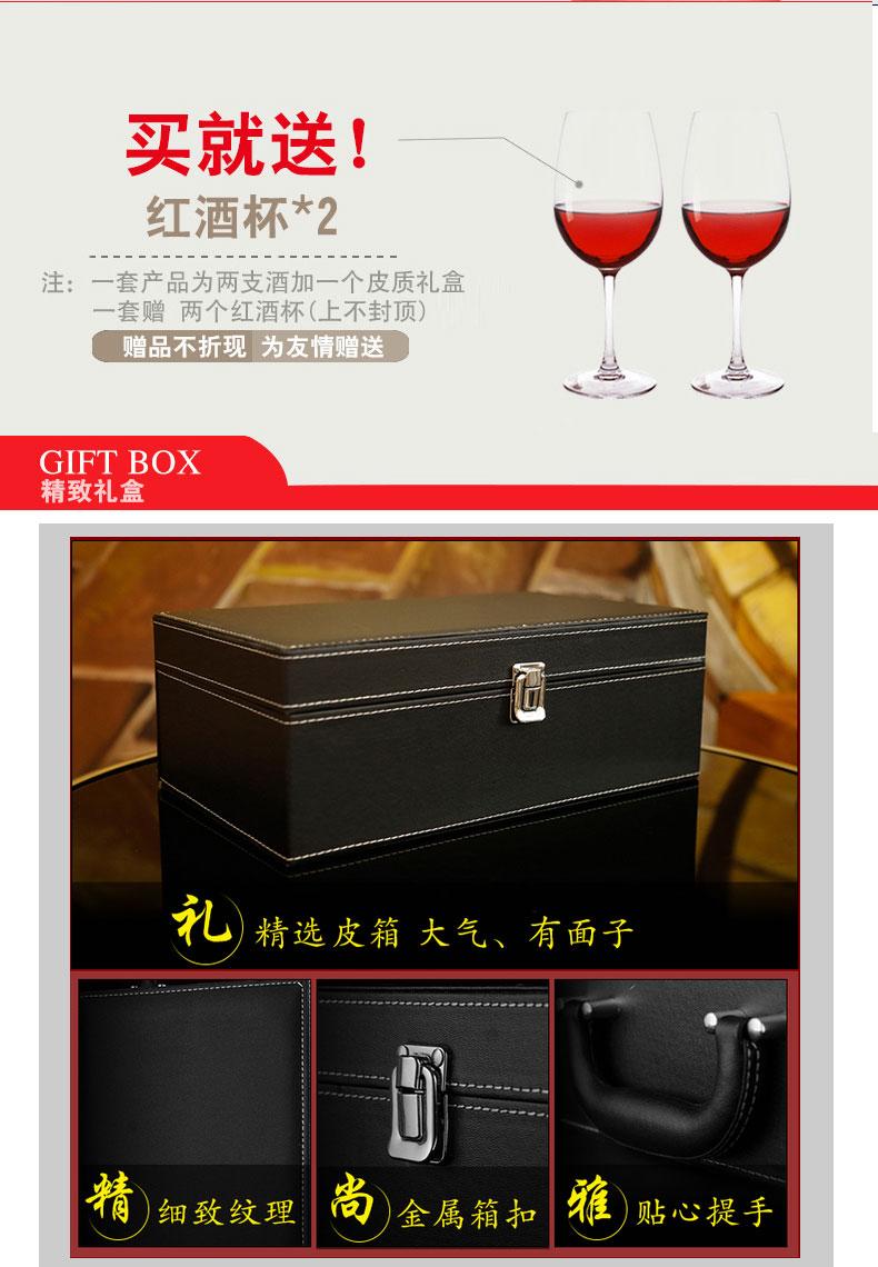 【顺丰包邮】法国原瓶进口红酒路易拉菲干红葡萄酒双支送礼礼盒装
