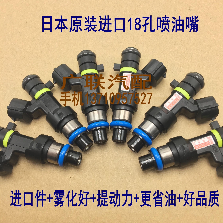 Mitsubishi 4G63 4g64 4g93 4g94 4g69 engine modified 18-well nozzle nozzle  original import