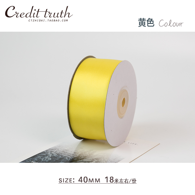 Yellow 18 M / Roll