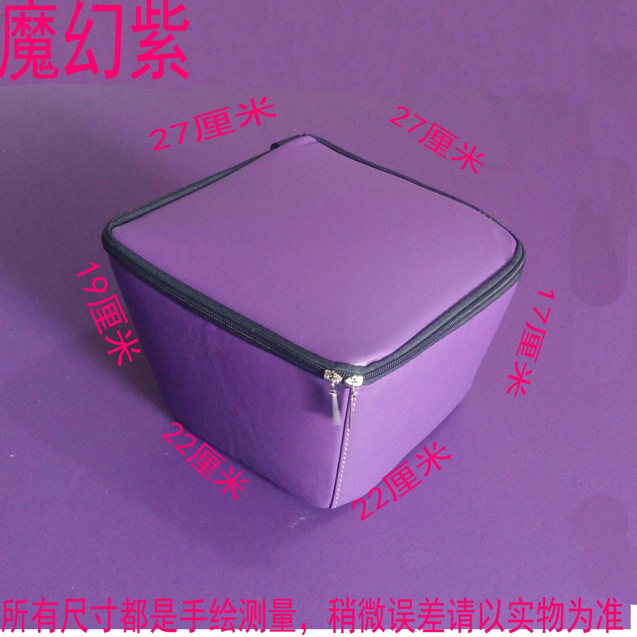 Цвет: Водонепроницаемый автомобиля чехол-небольшая корзина фиолетовый