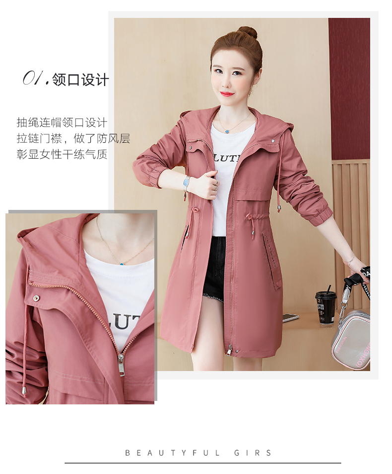 2020 Spring and Autumn new Korean version of the long-term waist fashion casual small man a hundred and Eight months windcoat jacket girl 48 Online shopping Bangladesh