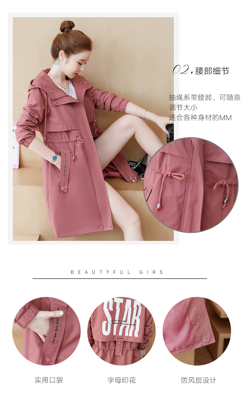 2020 Spring and Autumn new Korean version of the long-term waist fashion casual small man a hundred and Eight months windcoat jacket girl 49 Online shopping Bangladesh