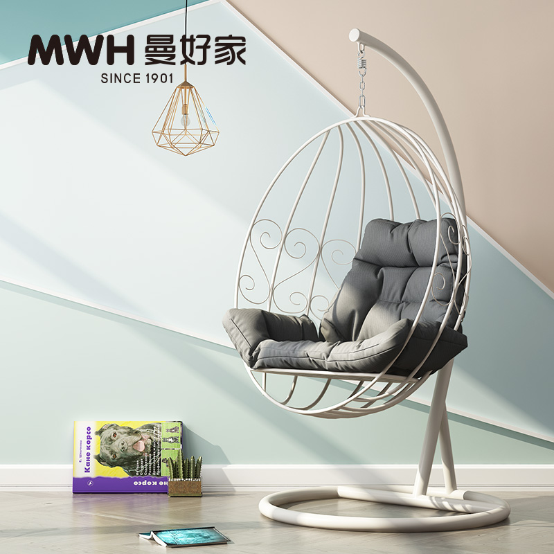MWH Swing Chair Indoor Adult Hanging Basket Single Balcony Cradle Chair  Lazy Cradle Chair Living Room ...