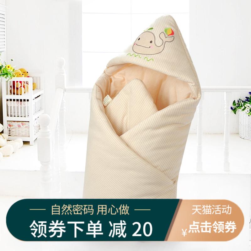 产房抱被初生纯棉婴儿秋冬季出生外出新生儿宝宝刚加厚用品包被