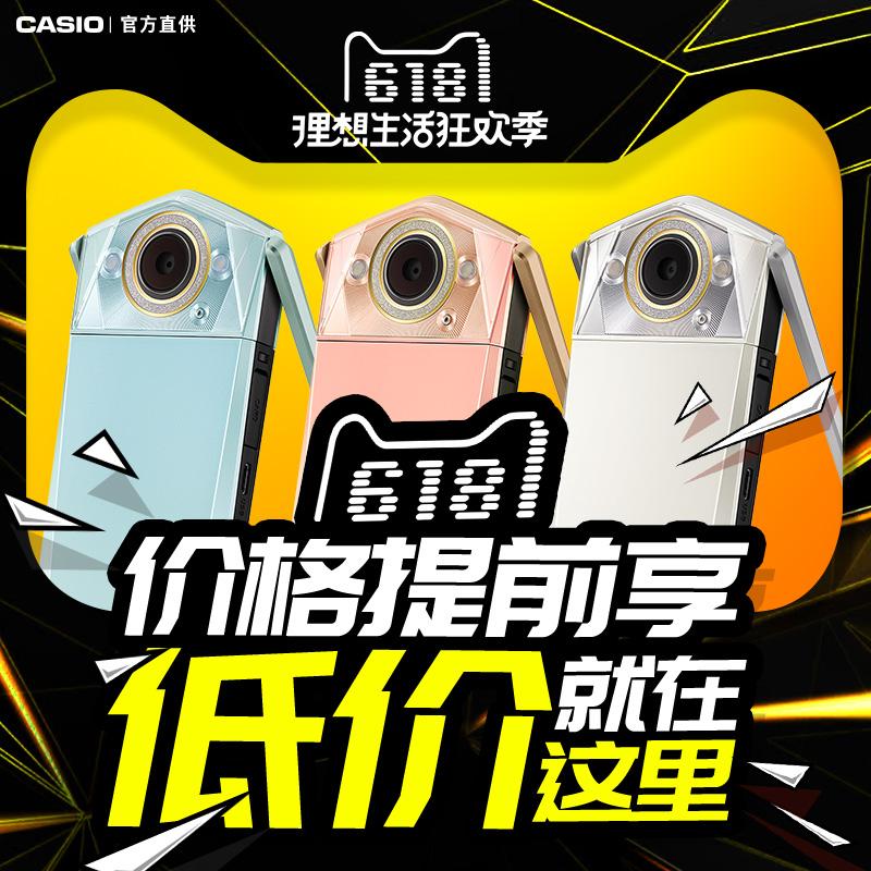 Casio/Casio EX-TR750 Selfie artifact Digital Camera Casio Artifact tr750
