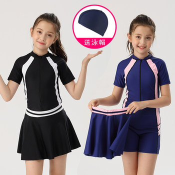 Children's swimwear, middle and big girls, girls, one-piece skirt, girls, 6-8-12-15 years old, professional training swimsuit