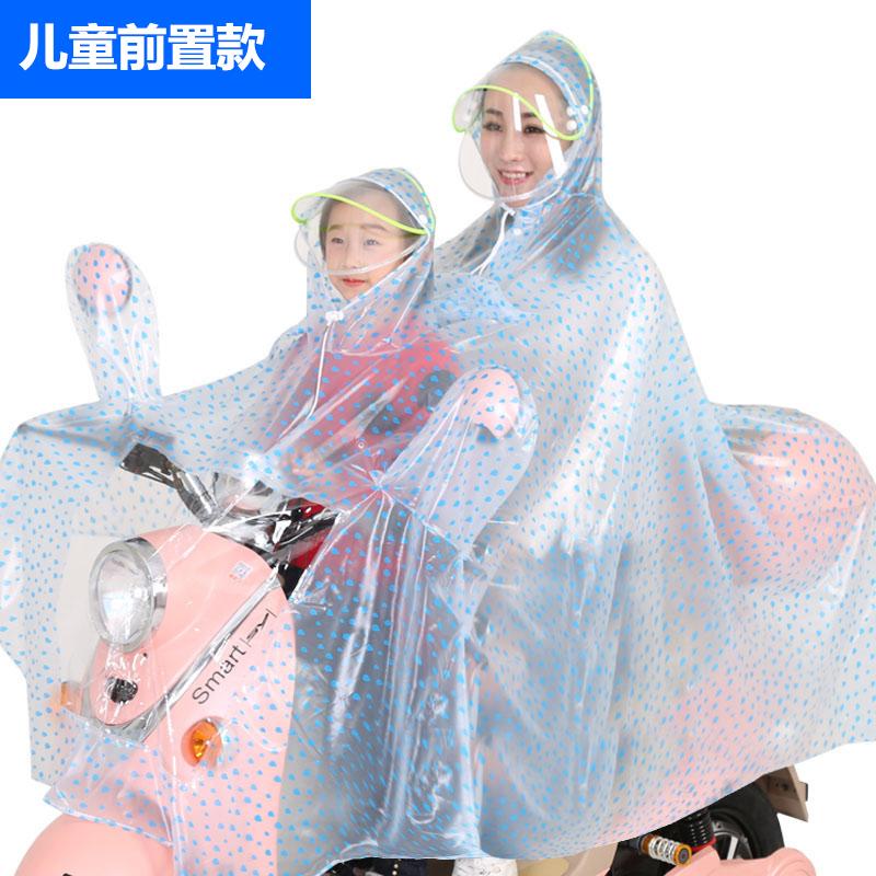 【百利达】电动车双人加大加厚雨衣