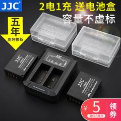 Аккумуляторы для SLR-камер