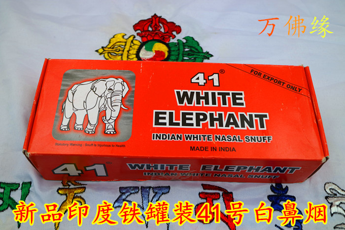 New India White snuff No. 41 iron drum 50 grams cans a large box of 10 cans